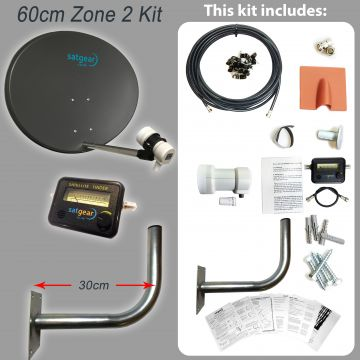 Satgear Zone 2 60cm Solid Dish Kit with Single LNB, Wall Mount, 10m Cable and Satfinder